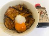 「豚丼のたれで里芋の煮っころがし」の画像(1枚目)