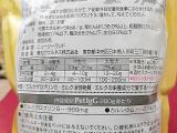 「ペットアイジージー☆モニター当選」の画像(3枚目)
