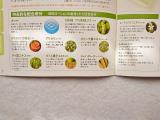 「§ 潤う!敏感肌の方にもおススメ【厳選された植物原料100%】納得の無添加 化粧水 §」の画像(8枚目)