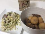 「豚丼のたれで里芋の煮っころがし」の画像(3枚目)