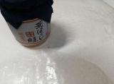 変わり鮭フレークの生春巻き〈モニター〉の画像(4枚目)