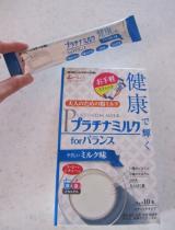 大人のための粉ミルク:試してみないとわからない! ~本当に試したいものだけを厳選~の画像(1枚目)