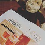 #国産オーガニック発酵緑茶 #腸活 #おうちカフェ #緑茶 #発酵食品 #monipla #yamasan_fan味が烏龍茶みたいにさっぱり。あぶらっぽいごはんがすっきりしました。のInstagram画像