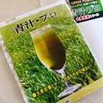 株式会社ジェイ・キュー・ウェイさんの 『青汁・プロ』 です。大分県産の大麦若葉とケールをバランス良く配合した、酵素が生きている青汁。収穫したその日のうちにエキスを搾りだし、高温加熱すること…のInstagram画像