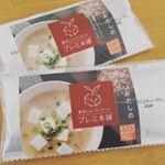 #おだし #まるごとキューブだし #プレミ本舗 #和食ごはん #monipla #premi_fanのInstagram画像