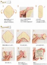 布ナプキンで体は変わるのかの画像(2枚目)