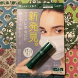 マスクに塗るだけ!MoriLabo 花粉バリアスティック!の画像(1枚目)