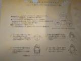 国産プロテオグリカン配合の高保湿パックの画像(5枚目)