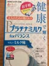大人のための粉ミルク プラチナミルクforバランス スティックの画像(1枚目)
