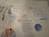 国産プロテオグリカン配合の高保湿パックの画像(2枚目)