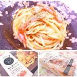 ピエトロ・・「蟹と蟹みそのトマトソース」食べてみました^^・・「蟹と蟹みそのトマトソース」はレンジアップできる、ピエトロのプレミアム冷凍食品シリーズなんです☆お…のInstagram画像