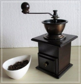 「「幻のコーヒー」シベットコーヒー」の画像(2枚目)