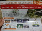 大分県別府温泉の湯の花配合【バスキュアスパイス】の画像(5枚目)