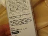 コスメブランドNALCで 新発売の ハンドクリーム (⋈◍>◡<◍)。✧♡の画像(5枚目)