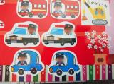 「【みんなのシール】乗り物好きな子供が喜ぶシール作り♪」の画像(2枚目)