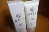 家族で安心&保湿するのに心地よい使用感(*´ω`)【NALC 薬用ヘパリンハンドクリーム】の画像(1枚目)