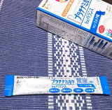 大人のための粉ミルク!プラチナミルク スティックの画像(7枚目)