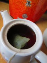 「美爽煌茶-びそうこうちゃ-~スッキリって、こんなに気持ちいいものなんだ!~」の画像(12枚目)