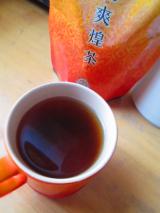 「美爽煌茶-びそうこうちゃ-~スッキリって、こんなに気持ちいいものなんだ!~」の画像(16枚目)