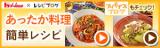 節約ワンパン♬豚小間と乾物の炒め煮の画像(2枚目)