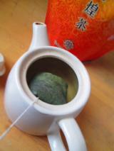 「美爽煌茶-びそうこうちゃ-~スッキリって、こんなに気持ちいいものなんだ!~」の画像(10枚目)