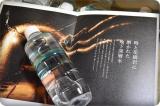 「岩深水ギフトセット」を利用しましたの画像(2枚目)