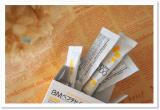美容と健康に大切な成分☆コラーゲンゼリー*BMペプチド5000(柚子味)*の画像(2枚目)