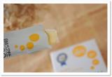 美容と健康に大切な成分☆コラーゲンゼリー*BMペプチド5000(柚子味)*の画像(3枚目)