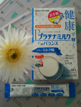 健康で輝く♪大人のための粉ミルク☆雪印✴プラチナミルクforバランスやさしいミルク味の画像(13枚目)