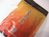 「お茶を変えるだけで毎日すっきり:美爽煌茶」の画像(3枚目)