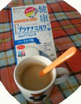 健康で輝く♪大人のための粉ミルク☆雪印✴プラチナミルクforバランスやさしいミルク味の画像(6枚目)