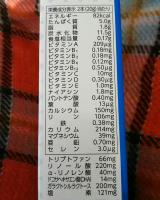 健康で輝く♪大人のための粉ミルク☆雪印✴プラチナミルクforバランスやさしいミルク味の画像(9枚目)