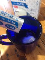 プラチナミルク for バランス スティックの画像(6枚目)