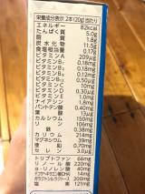プラチナミルク for バランス スティックの画像(2枚目)