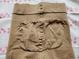 モニプラ当選 魔法のタイツ 魔法のタイツ UV PROの画像(3枚目)