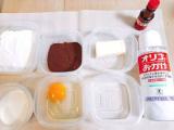 「オリゴのおかげで作るオリジナルデザート 大人のふわふわココアマフィン」の画像(3枚目)