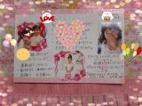 「*先生への感謝のお手紙♡ みんなのシールを使ってカードを作りました*」の画像(2枚目)