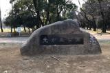 「石神井公園でブランコ♥と、最近使っている保湿スティック♥」の画像(2枚目)