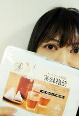 ☆モニターレポ☆腸活応援♪国産オーガニック発酵緑茶の画像(4枚目)
