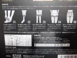 「★アズサプランニング AZUSAタイツ(トレンカ)★」の画像(7枚目)