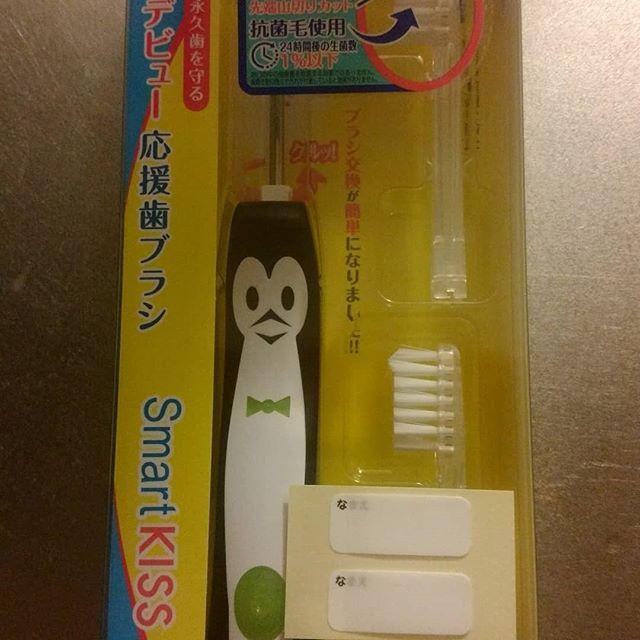 口コミ投稿:可愛いイオンの歯ブラシ!磨くだけでマイナスイオンが働き歯垢をとり歯をツルツル!…