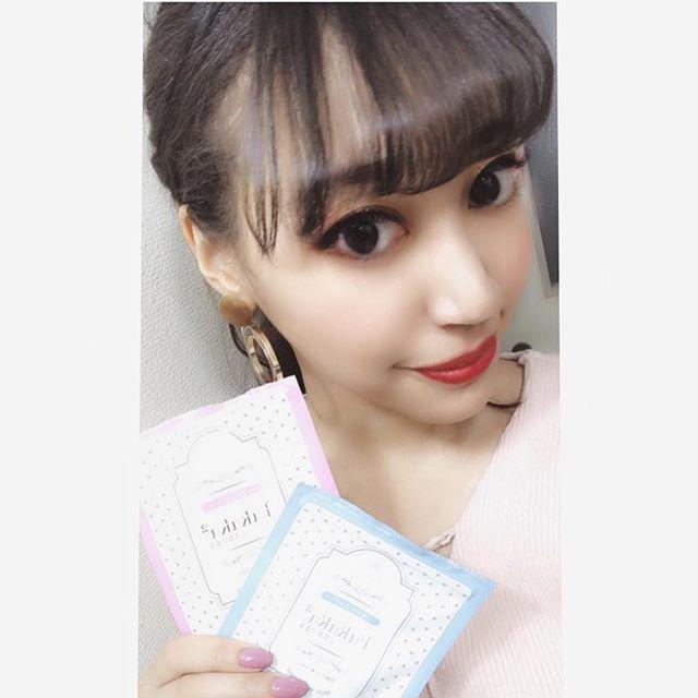 口コミ投稿:ピンクとブルーのサプリで使い分け👍 美容とダイエットの効果があるよ!なおかつバス…