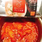 ⍤⃝♡\♥︎/.久しぶりに母の手料理!鰹だしを使って和風ロールキャベツ✨めちゃめちゃ美味しかった(൦◟̆◞̆൦)♡‧˚₊*̥..#おだし #まるごとキューブだし #プレミ本舗 #和…のInstagram画像