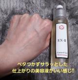 美容液で産毛ケアが‼️★EX-II★フラワーエピソードコントロールジェルエクストラ2の画像(5枚目)