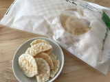 もち吉さんのうす焼サラダでせんべいフロランタンの画像(2枚目)