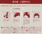 株式会社クロレラサプライ        薬用育毛剤  穂乃髪の画像(5枚目)
