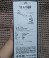 ハーバリウムUSB加湿器の画像(2枚目)