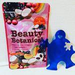 モニプラファンブログさま経由美人通販 モアプラスネットさまよりママのキレイと元気をサポートエナジー美容サプリ 『ビューティボタニカル』をお試しさせていただきました♥️酸化し…のInstagram画像