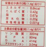 三洋薬品HBC株式会社       アスタクリル ~その1~の画像(3枚目)
