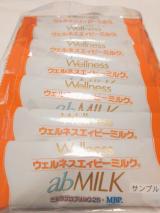 「【使用レポ】ウェルネスエィビーミルク」の画像(7枚目)